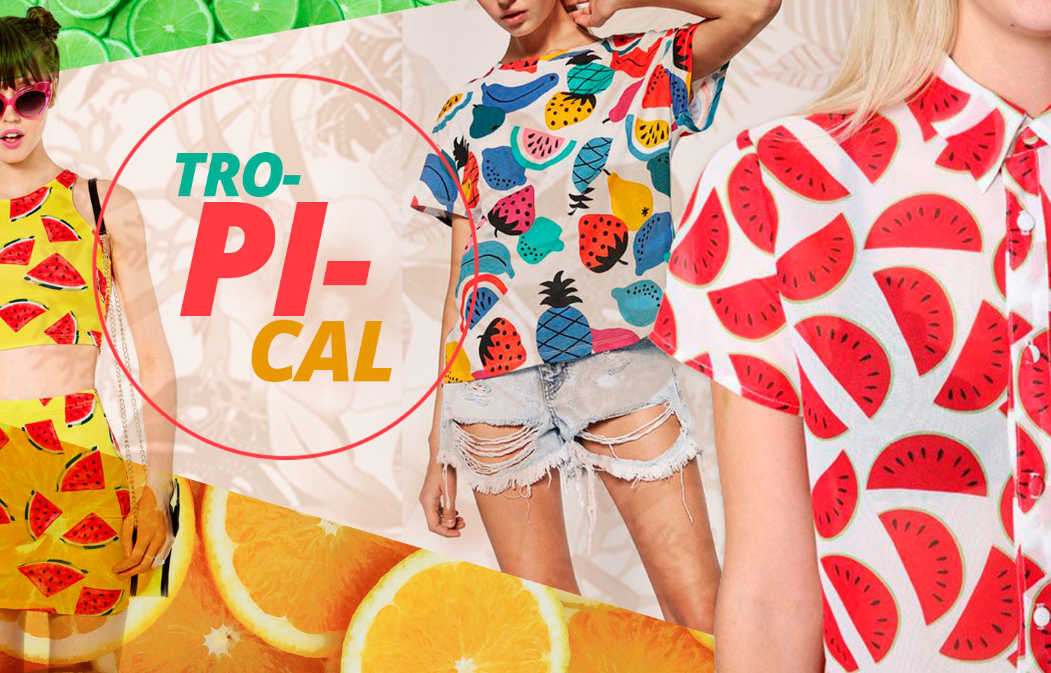 161.26_shop_porto_blog_2_quinzena_nov17_tropical